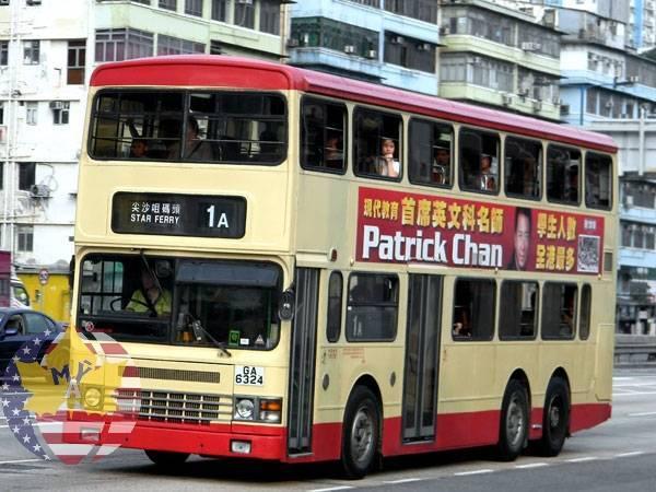 Phương tiện đi lại tại Hong Kong